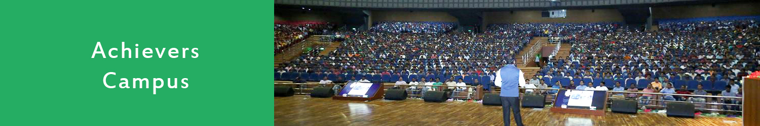 About Achiever's Campus